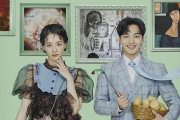 ซีรี่ย์เกาหลี Darli & the Cocky Prince ซับไทย Ep.1-11
