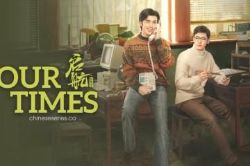 ซีรี่ย์จีน Our Times (2021) ฝันเหนือกาลเวลา ซับไทย Ep.1-19