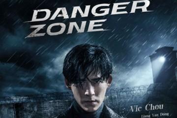 ซีรี่ย์จีน Danger Zone (2021) โซนอันตราย ซับไทย Ep.1-17