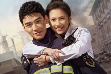 ซีรี่ย์จีน The Flaming Heart (2021) จุดไฟรัก นักผจญเพลิง พากย์ไทย Ep.1-13