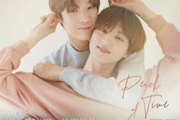 ซีรี่ย์วายเกาหลี Peach of Time ซับไทย Ep.1-10 (จบ)