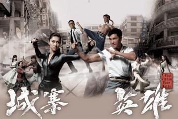 ซีรี่ย์จีน A Fist Within Four Walls ฤทธิ์หมัดถล่มเมือง พากย์ไทย Ep.1-28 (จบ)