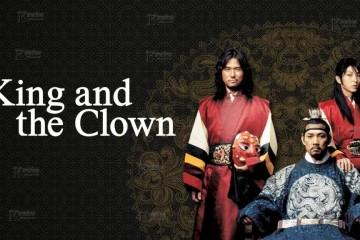 หนังเกาหลี King And The Clown กบฏรักจอมแผ่นดิน ซับไทย