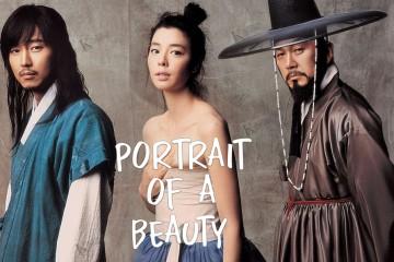 หนังเกาหลี Portrait of a Beauty เปลือยรักวังต้องห้าม ซับไทย+พากย์ไทย