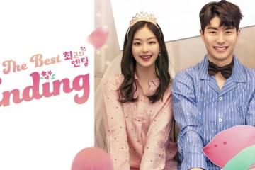 ซีรี่ย์เกาหลี The Best Ending (2018) ซับไทย Ep.1-8 (จบ)