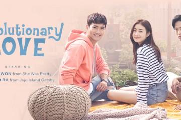ซีรี่ย์เกาหลี Revolutionary Love พากย์ไทย Ep.1-3