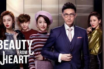 ซีรี่ย์จีน Beauty From Heart (2021) สลับหัวใจให้เจอรักแท้ ซับไทย Ep.1-29